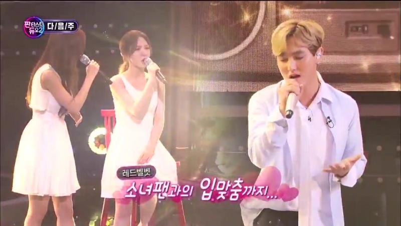 |VIDEO| 170917 RedVelvet 레드벨벳 SEULGI 슬기 WENDY for SBS Fantastic Duo 2 with Kangta