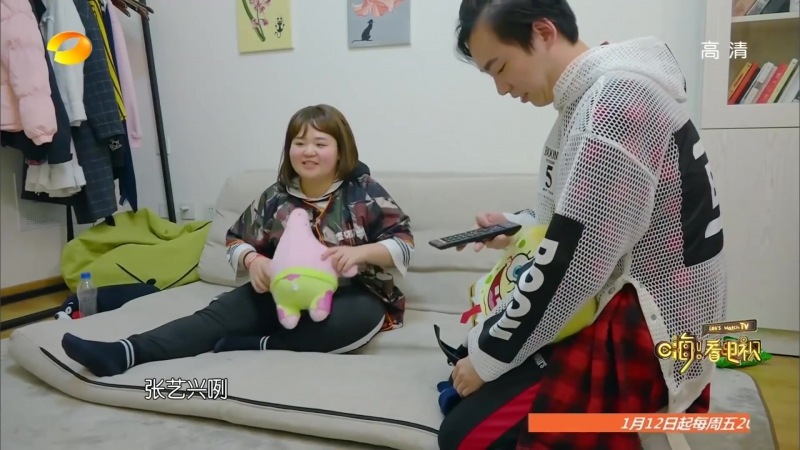180104 EXO Lay Yixing @ Let's Watch TV Season 1 Episode 1