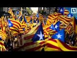 Что происходит в Каталонии