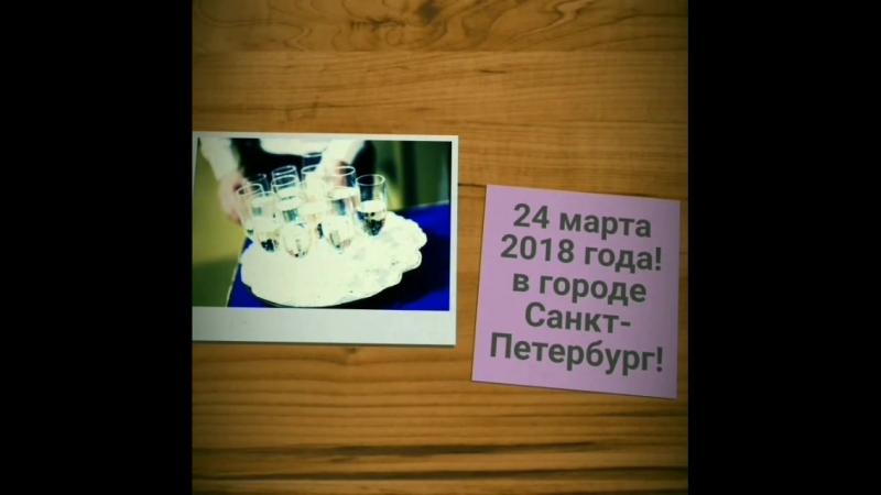 Наша команда ВМС Клип Автор Алина Кузнецова