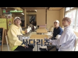 180523 EXO-CBX @ Travel The World on EXOs Ladder Ep.3
