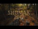 Shumak 2017