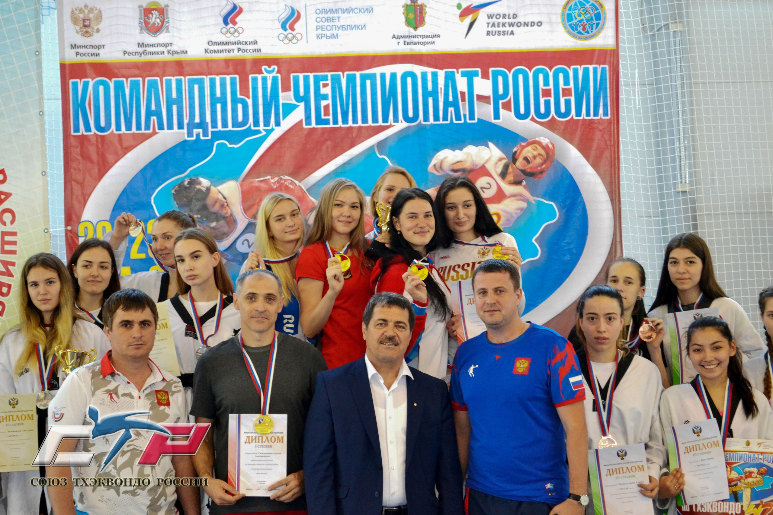 Team_Female_Moscow_Championship_2018