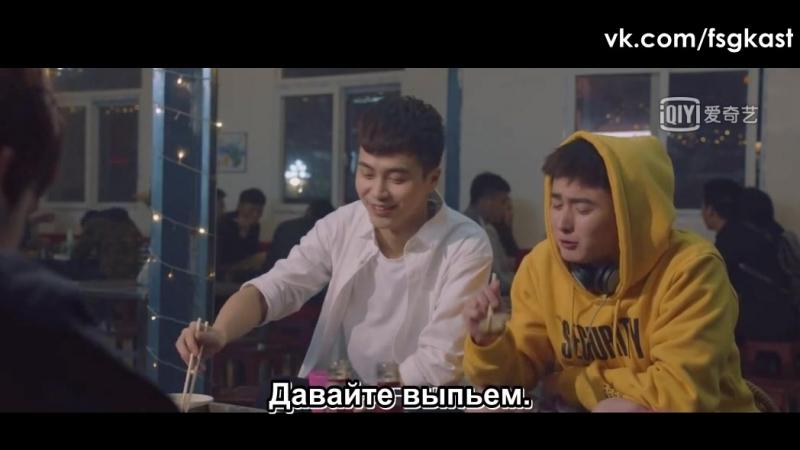 [FSG KAST] Rookie Time - Братья с юга и севера 1