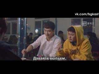 [FSG KAST] 1 Rookie Time - Братья с юга и севера 1