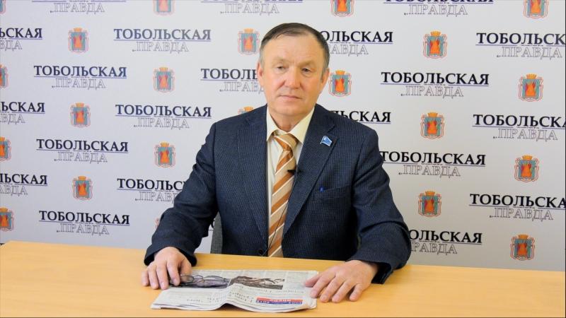 Саит Хисматулин о том как изменился Тобольск за последние 15 лет