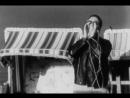 Michael Klier Projekt Katz und Maus 1966