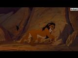 The lion king. Slip ones mind
