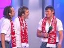 КВН, команда МЭИ (Москва), 1-8, Макаревич и фанаты Спартак.mp4