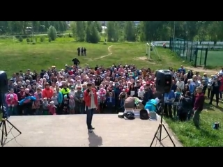 Коллективное обращение граждан Казани, к президенту, против строительства МСЗ.