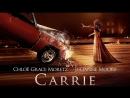Телекинез Кэрри, Carrie, 2013 Новинка ужасы Хлоя Грейс Морец