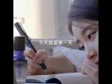Lancôme Taiwan
