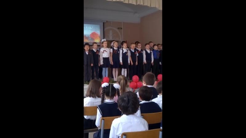 Мой 2 - Б выступает на концерте посвящённом Дню победы.