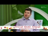 Витамины | Здравствуйте | телеканал «Три Ангела» http://www.3angels.ru/media/video/264/39