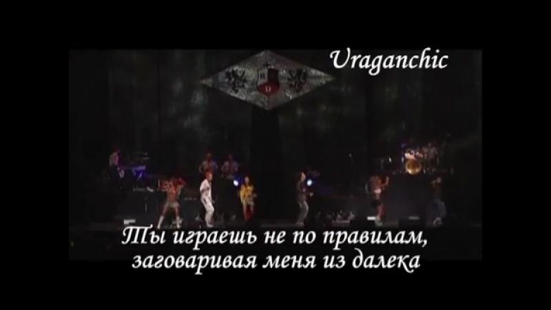 RBD A Rabiar, Что бы злиться(Russian subtitles)