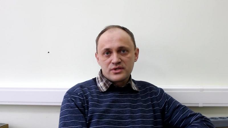 А.Е. Миронов