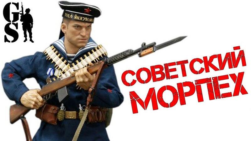 Советский морской пехотинец времен ВОВ - коллекционная фигурка1/6 Scale (AL100017) - ALERT LINE