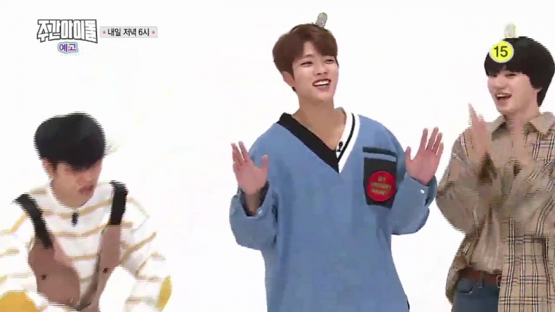 171003 | Sungyeol, Dongwoo, Sungjong - MBC Weekly Idol | Preview Special Chuseok Ep.