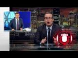 Last Week Tonight with John Oliver отравление двойного агента, результаты выборов 2018(перевел и озвучил Андрей Бочаров)