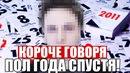 Алексей Бисик фото #19