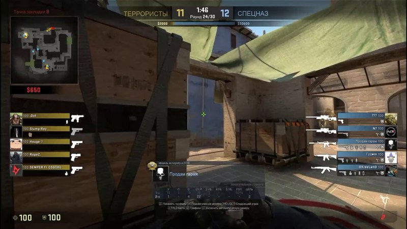 CS GO ACE by Chastener