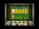 Казино вулкан как выиграть онлайн в игровой автомат обезьянки, крейзи манки, сайт игры