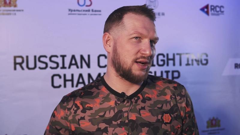 Юрий Прилуков — о турнире RCC