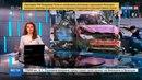 Новости на Россия 24 Бомбу Шеремету подложили на виду у сотрудника СБУ