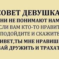 Vasya Terkin