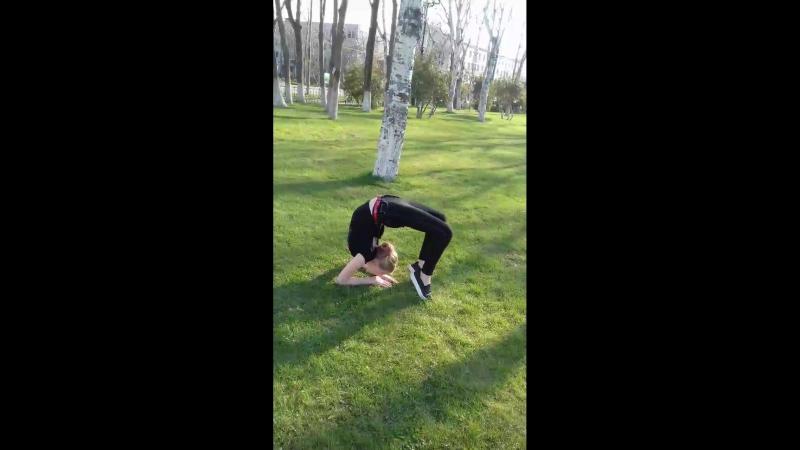 Я прям гимнастка!