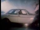 1988 - ГРЕШНИК