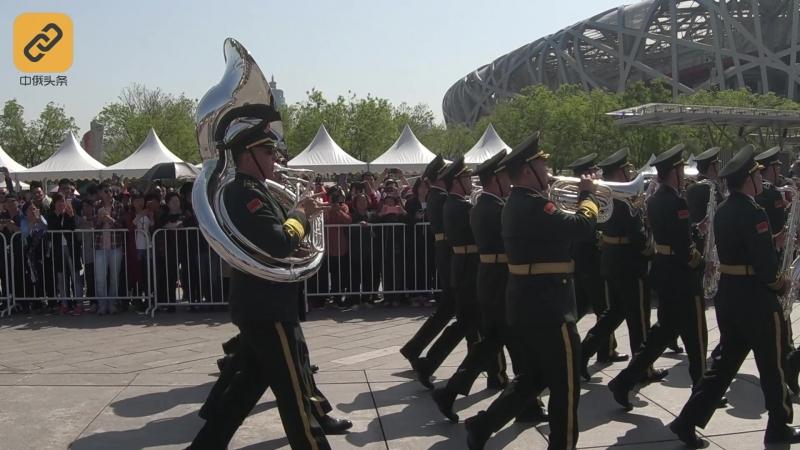Труба мира 2018 военные оркестры стран членов ШОС сыграли в Пекине