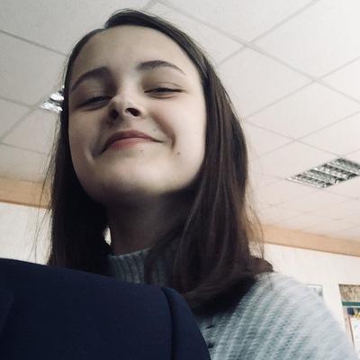 Арина Сошина