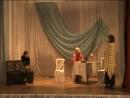 Три красавицы - спектакль