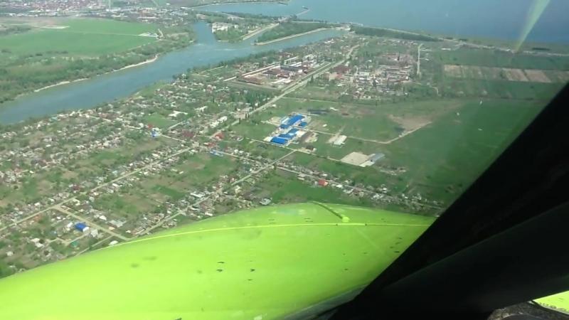 Посадка в Краснодаре(Пашковский), Landing at Krasnodar