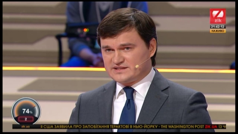 Валерій Писаренко в ефірі телеканалу ZIK