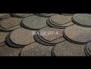 Видео презентация новинки 2018 - коллекции АТЛАНТИКА