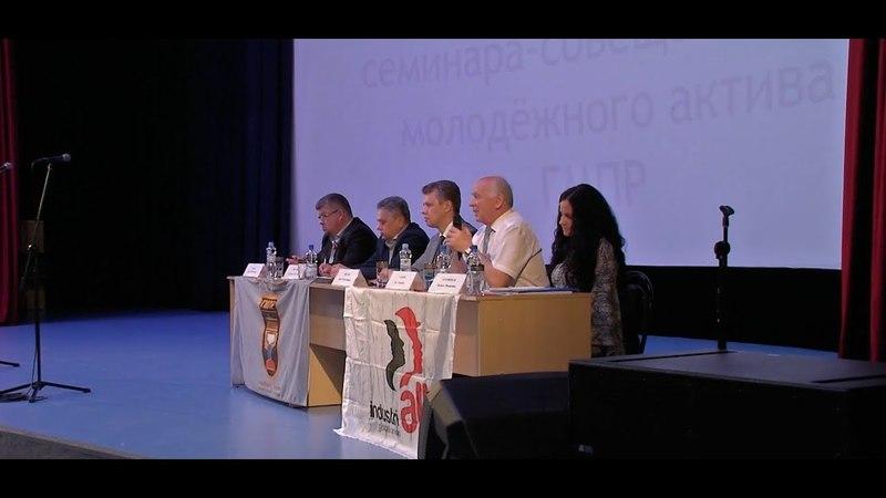Смотр-конкурс «Молодежный лидер Горно-металлургического профсоюза России– 2018»