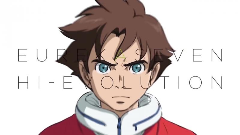 Eureka 7. Hi evolution