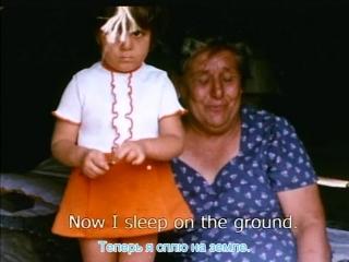 АТТИЛА 74 (1975) - документальный. Михалис Какояннис 720p