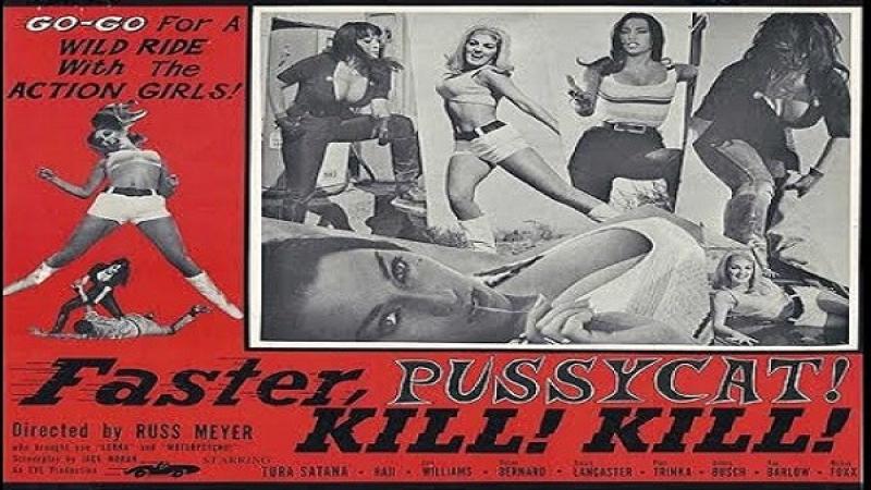 1968 Russ Meyer Faster Pussycat Kill Kill Tura Satana Haji Lori Williams Susan Bernard Stuart Lancaster