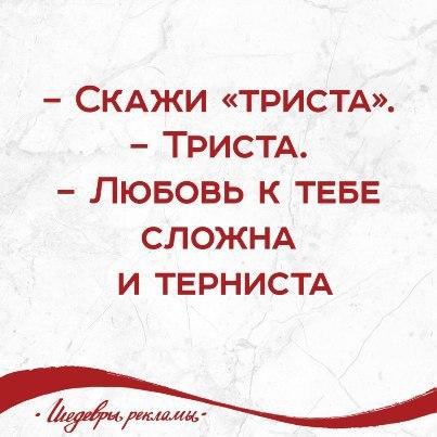 https://pp.userapi.com/c840627/v840627873/4f2bb/wFRvBq0r_ac.jpg