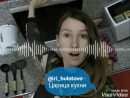 Irina Bulatova Царица кухни завтра на моем эфире на PermLIVE Живые презентации и новости