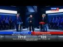 Поединок с Владимиром Соловьевым. Третьяков Райхельгауз 31.08.2017