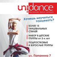 Unidance Murmansk