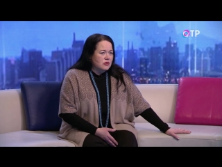 Футуролог Татьяна Иванова