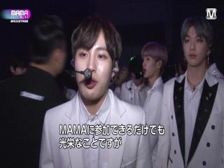 171229 Wanna One за кадром MAMA 2017 в Японии