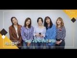 180523 Red Velvet @ 'World Vision x EBS' Campaign