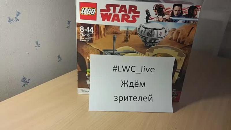 Собираем LEGO Star Wars — Mos Eisley Cantina (75205), часть 1 » Freewka.com - Смотреть онлайн в хорощем качестве