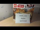 Собираем LEGO Star Wars — Mos Eisley Cantina (75205), часть 1